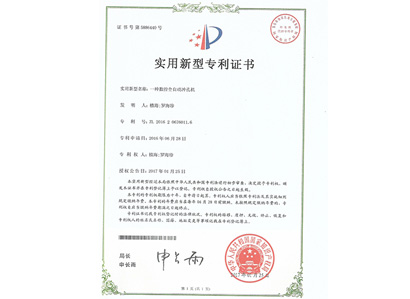 佛山银江资质证书