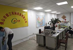 银江生产基地